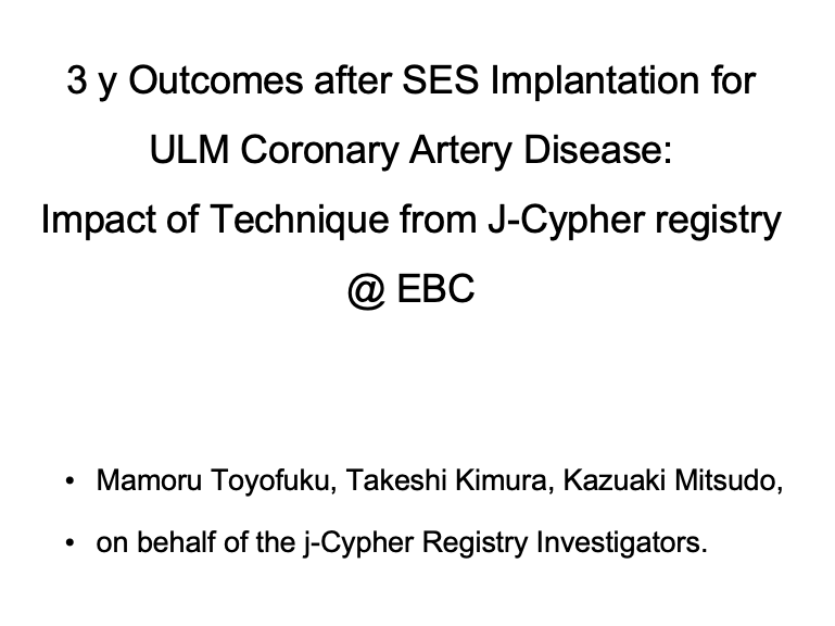 3 y outcomes after SES implantation for ULM coronary artery disease impact of technique