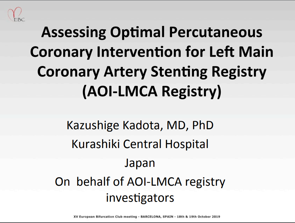 Assessing Optimal Percutaneous Coronary Intervention for Left Main Coronary Artery Stenting Registry